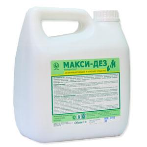 средство для дезинфекции игрушек, посуды, дезитнфекции в детских садах, школах